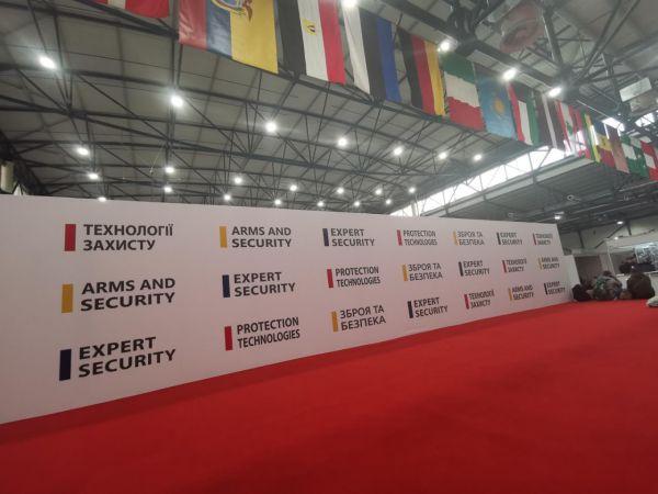Protection Technologies – Kijów 2019 – targi
